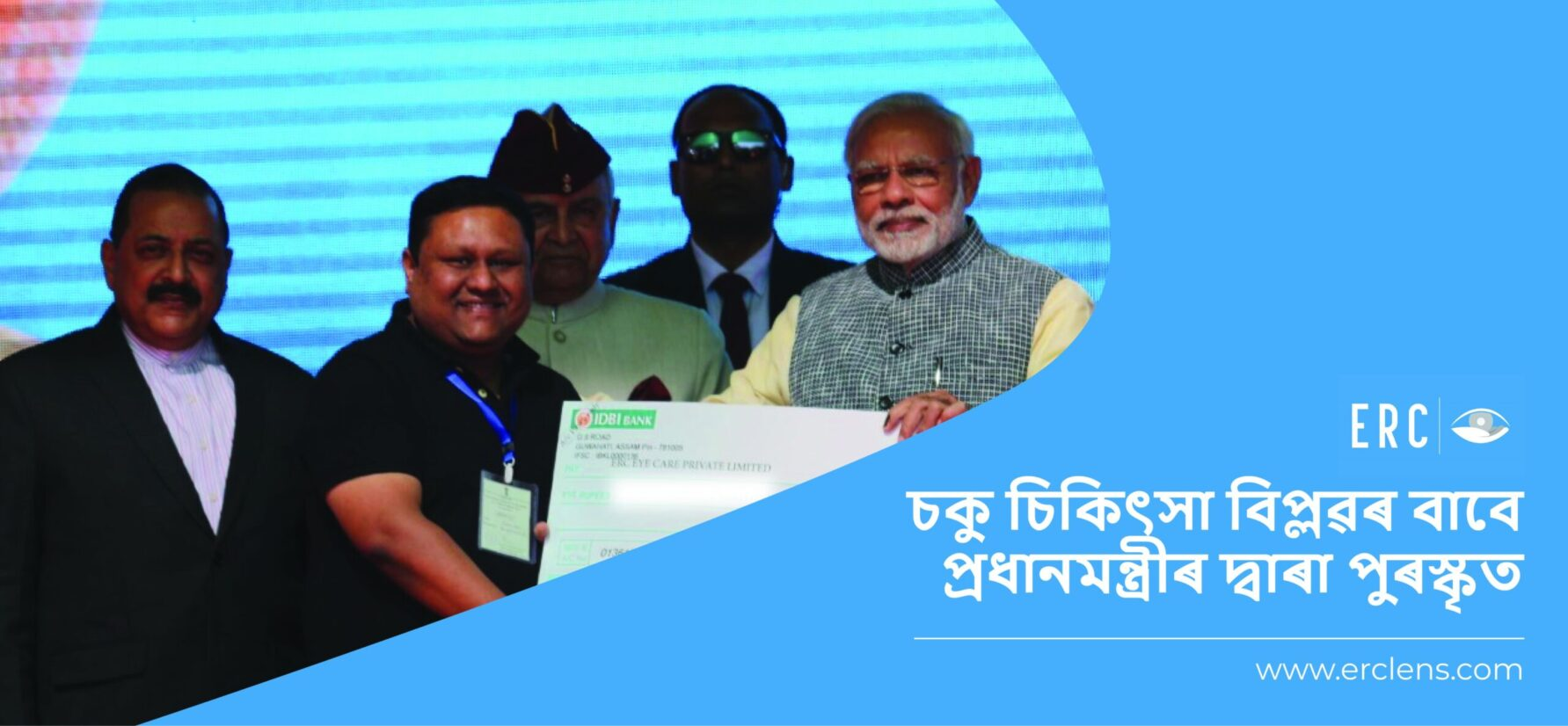 Dr. Parveez Ubed recieving award from honourable PM of India Narendra Modi